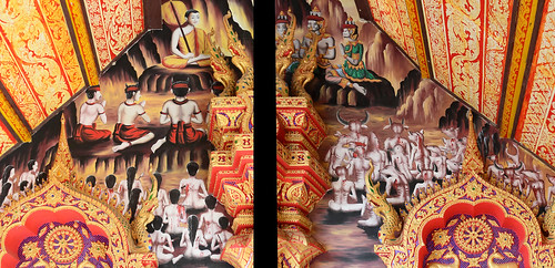 Depictions of a Buddhist Hell