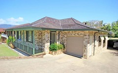 8 Unique Close, Camden Head NSW