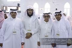 899 (Abdulbari Al-Muzaini) Tags: