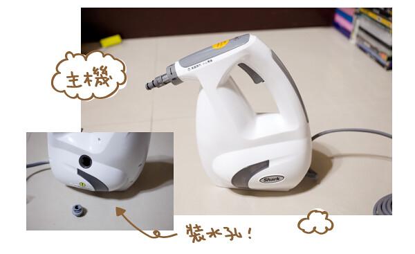 打掃, friendlyflickr, 蒸氣機, 鯊柯蒸氣機 ,www.polomanbo.com