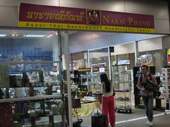 Narai Phand- the official Thai Govt. handicrafts shop in CM airport (shankar s.) Tags: thailand southeastasia chiangmai highstreet dutyfree norththailand airportshopping chiangmaiinternationalairport chiangmaiairportdutyfree thaigovernmenthandicraftemporium thaigovernmenthandicraftstore downtownchiangmai