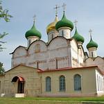 Monastère du Sauveur et Saint-Euthyme