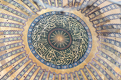 20140803-103107_DSC4534.jpg (@checovenier) Tags: istanbul turismo istambul turchia agyasofia cattedraledisantasofia intratours voyageprivée