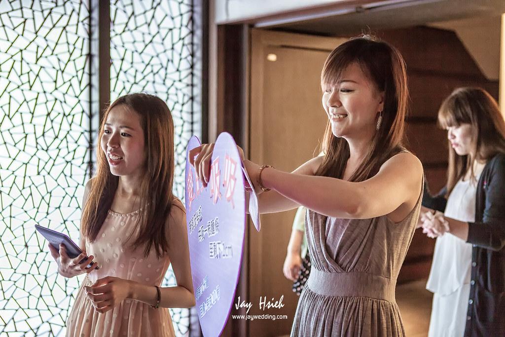 婚攝,台北,晶華,婚禮紀錄,婚攝阿杰,A-JAY,婚攝A-Jay,JULIA,婚攝晶華-050