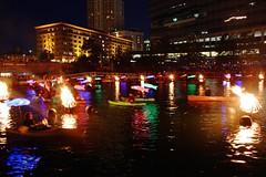 Illuminated Koi 8.23.14 (Photo by Erin Cuddigan)