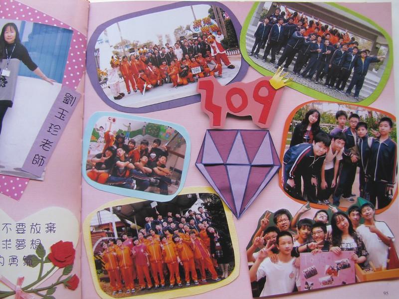 20140822,第42屆畢冊 - 102