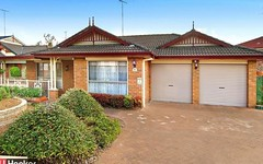 6 Rustic Place, Woodcroft NSW