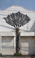 Urban Palm (Seeing Visions) Tags: urban sculpture white building japan architecture tile kamakura decoration jp palmtree 2014 raymondfujioka