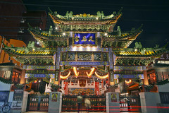 Night View of Mazu Temple (Chinese Sea Goddess) in Yokohama Chinatown (DigiPub) Tags: 横浜中華街 横浜媽祖廟 媽祖廟 横浜 657049112 gettyimages architecture blurredmotion buildingexterior builtstructure chineseculture chineselanguage colorimage eastasianculture horizontal illuminated japan kanagawaprefecture lantern lighttrail longexposure outdoors people photography smallgroupofpeople tradition yokohama