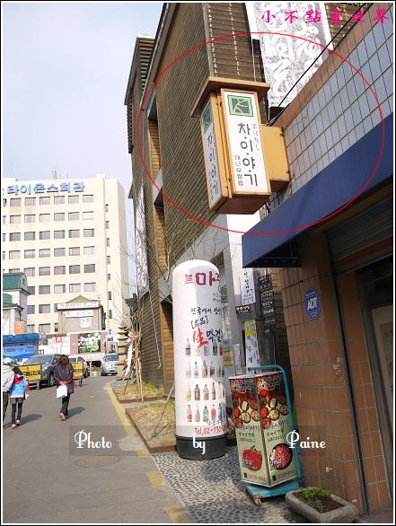 仁寺洞茶的故事 (1).JPG
