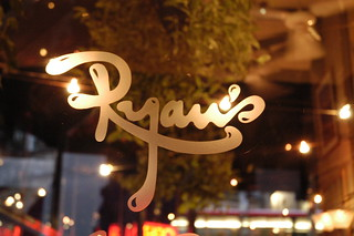 The Coffee Shop at Ryan's
