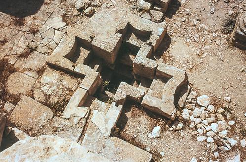baptistère, Alahan Manastırı, Içel