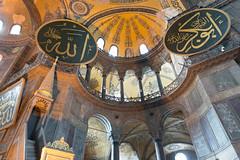 20140803-095815_DSC4429.jpg (@checovenier) Tags: istanbul turismo istambul turchia agyasofia cattedraledisantasofia intratours voyageprivée