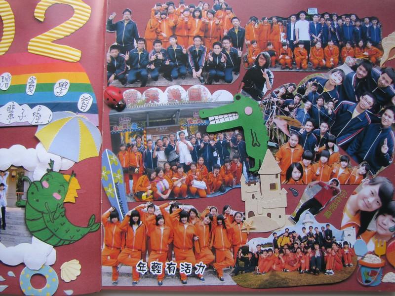 20140822,第42屆畢冊 - 060