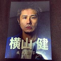 横山健 画像48