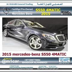 2015 mercedes-benz S550 4MATICWe are offering 2015 Mercedes-Benz S550 4MATIC4.7L V8 32V GDI DOHC Twin Turbo - 7-Speed Automaticقطعت 25987 مايلهذه السيارة غير موجودة في الامارات انما نستوردها حسب الطلب فقط All Vehicle we import by request onlyالاسعار:بالتا (mansouralhammadi) Tags: abudhabi أمالقيوين dubai الامارات الشارقة الخليج fromm1carusatoworld دبي qatar rasalkhaimah أبوظبي kuwait sharjah abudhabicars bahrain uaecars ummalqaywayn alain uae sharjahcars عجمان gcc الاماراتالعربيةالمتحدة ksa ajman unitearabemirates fujairah الفجيرة dubaicars راسالخمية