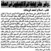 وغير جائز امامة المراة للمسلمين فى الصلاة (أرشيف مركز معلومات الأمانة ) Tags: مصر على الصلاة جمعة فى المسلمين المراة الجمهورية مفتى 2yxytdixic0g2lnzhnmjinis2yxyudipinmf2yhyqtmjinin2ytyrnmf2yfz inix2yryqsatinin2ytzhdix7w وامامة