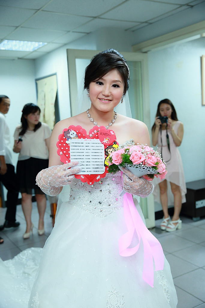My wedding_0498