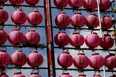 2014  (ddsnet) Tags: sony hsinchu taiwan 99  slt     sinpu hsinpu      singlelenstranslucent  99v hsinchuhakkayiminfestival