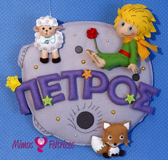Little Prince (Mimos & Feltrices) Tags: boy sheep little artesanato cyprus craft prince felt fox planet present feltro principezinho ovelha raposa