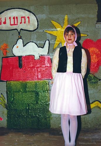 1981 Humpty Dumpty 15
