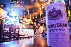 Bar  (minoir) Tags: bar kyoto moonwalk bran kiyamachi denki