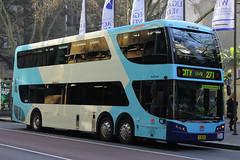 MO-9639(AU), Wynyard, Sydney, September 8th 2014 (Southsea_Matt) Tags: sydney doubledecker wynyardstation sydneybuses 9639 route271 triaxle forestcoachlines wynyardpark bustechcdi mo9639