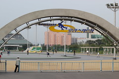 Skate Park Entrance (Ray Cunningham) Tags: park people skating north korea skate roller recreation pyongyang dprk coreadelnorte
