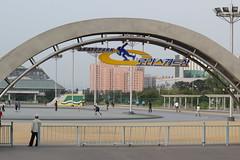 Skate Park Entrance (Ray Cunningham) Tags: park people skating north korea skate roller recreation pyongyang dprk coreadelnorte