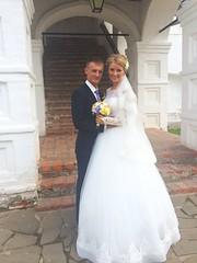 Kremlin - Wedding