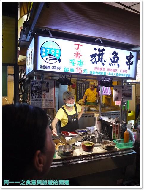 士林夜市美食小吃干貝燒丁香旗魚串爆漿杏鮑菇image011