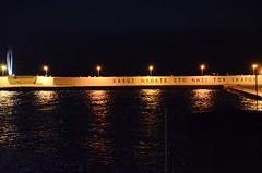 Welcome to the island of Icarus (kutruvis nick) Tags: sea water statue night port reflections island greek lights nikon harbour ikaria hellas greece nik welcome icarus aegeansea agioskirykos d5100 kutruvis