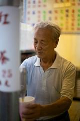 Tea vendor... (kuba!) Tags: china man republic tea taiwan vendor formosa  hualien