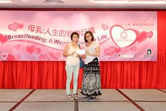 GM7A6630 (hkbfma) Tags: hk hongkong celebration breastfeeding 香港 2014 wbw 哺乳 worldbreastfeedingweek 母乳 wbw2014 hkbfma 國際哺乳週 香港母乳育嬰協會 集體哺乳