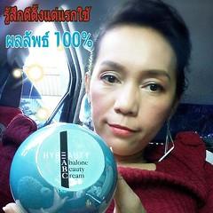 #ครีมนางฟ้าเทพๆ Abalone Beauty Cream จากเกาหลี  http://hybeauty99.weebly.com  #ส่วนผสม หลัก  1.Abalone หอยเป๋าฮื้อ  2.Snail secretion Filtrate(เมือกหอยทาก จากกัมซาน แคว้นซุงนัม เกาหลี) ฮอตฮิตกันในตอนนี้ หน้าเงา เด้ง  3.คอลลาเจนจากปลาทะเลน้ำลึก  4.Trehalos