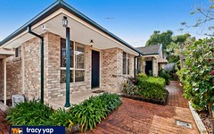 2/119 Cox's Road, North Ryde NSW