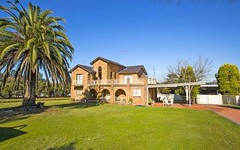 1285 Mamre Road, Kemps Creek NSW
