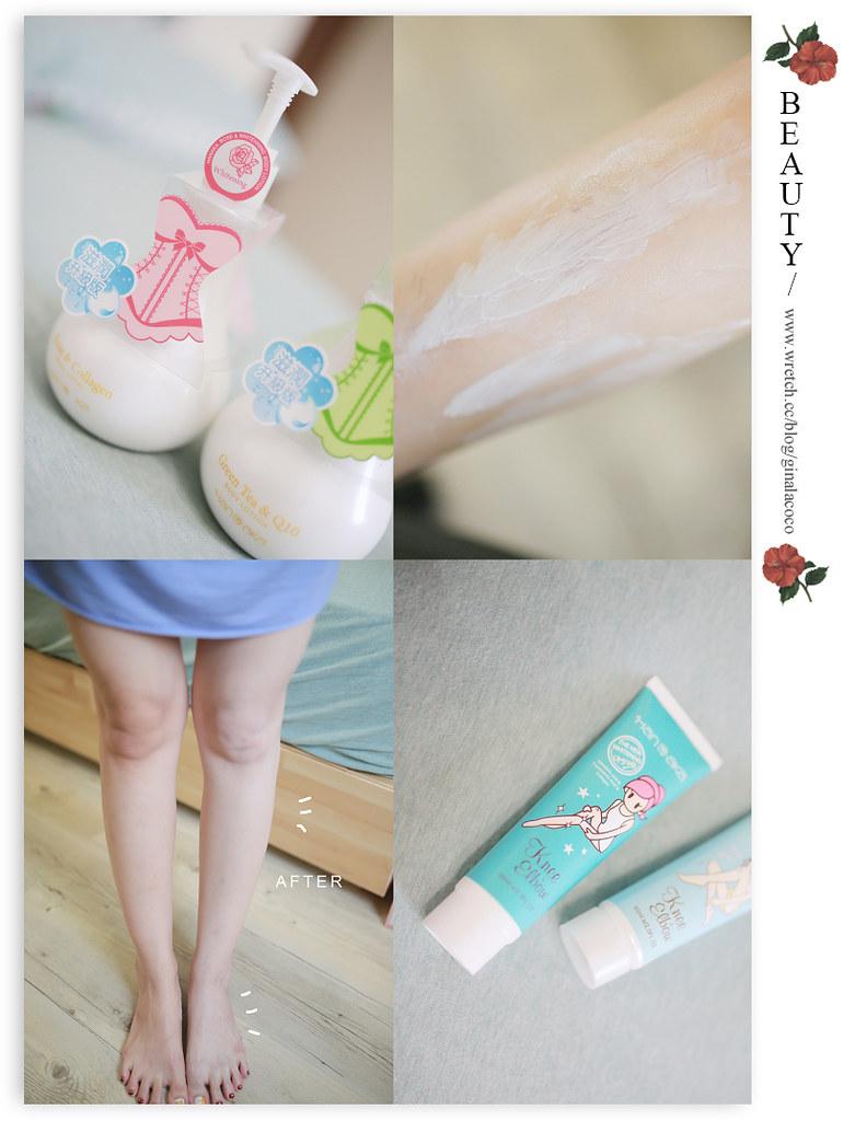 [保養] 夏日美腿大作戰。整毛不痛痛+進化隱形絲襪