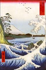 Vue du Mont Fuji par Hiroshige (musée d'art oriental, Venise) (dalbera) Tags: venice italia vagues venise venezia japon italie hiroshige dalbera muséedartoriental