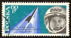 Poland 0011 m (roook76) Tags: old woman vintage star ancient message mail satellite helmet postoffice poland astronaut retro stamp card envelope planet letter astronomy rocket missile postal aged address postage sovietunion ussr assembly 1963 postmark philately garment philatelic