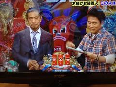 20140612#Hokkaido-3rdDay