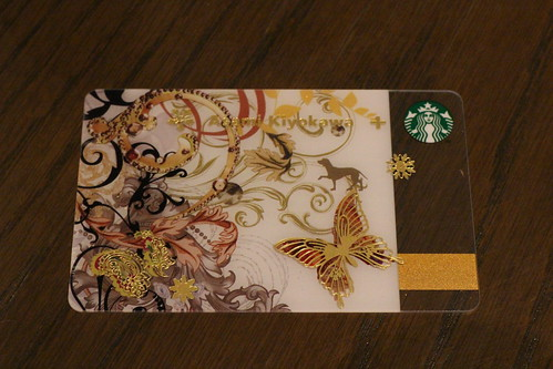 starbucks card butterfly