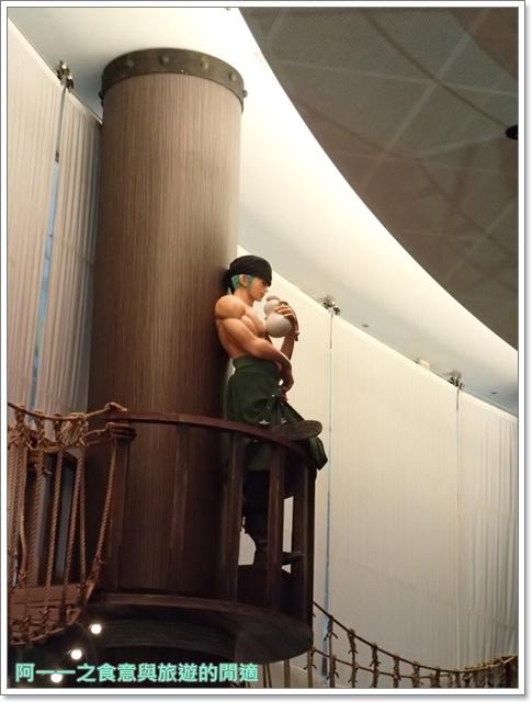 日本東京台場美食海賊王航海王baratie香吉士海上餐廳image009