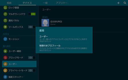 multi-user 02