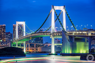 Rainbow Bridge in Twilight Blue