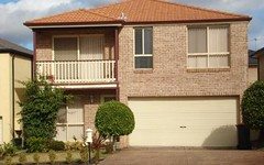 4A Elyard Circuit, West Hoxton NSW