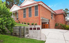 Address available on request, Mount Hutton NSW