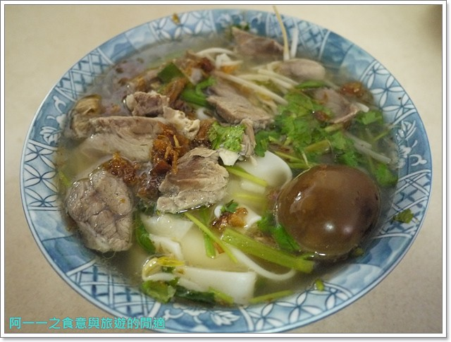 苗栗三義旅遊美食小吃伴手禮金榜麵館凱莉西點紫酥梅餅image017