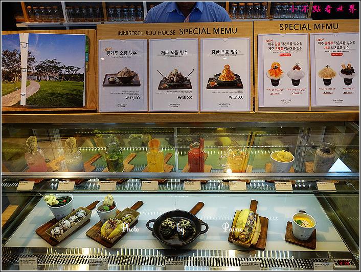 濟州島innisfree館 綠茶博物館 (22).JPG