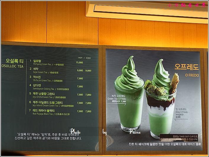 濟州島innisfree館 綠茶博物館 (13).JPG